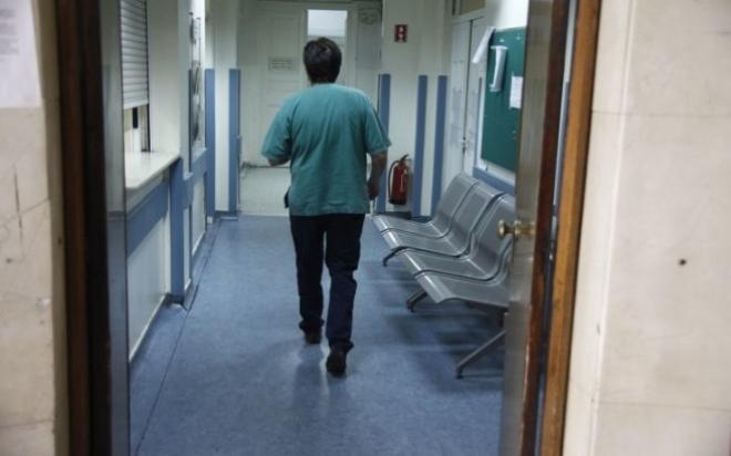 hospital1-656x410.jpg