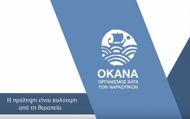 okana-735x459.jpg